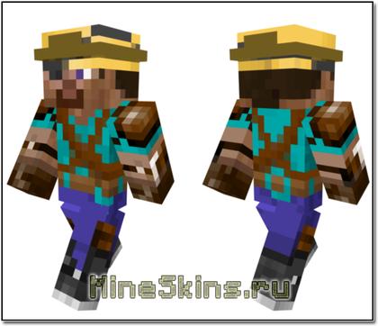 Скин Стива шахтера для MineCraft