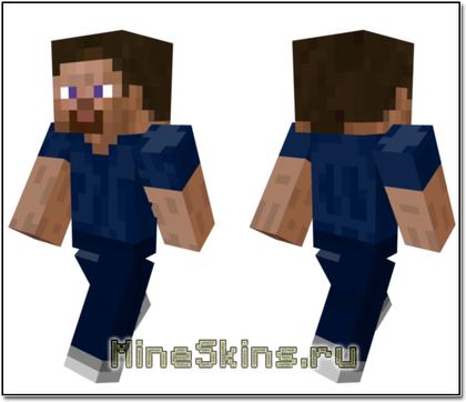 Скин Стива  в синем прикиде для MineCraft
