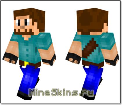 Скин Модного Стива для MineCraft