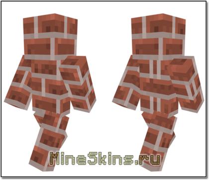 Скин Керпичного человека для MineCraft
