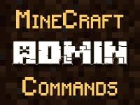 Команды админа сервера MineCraft