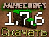 ������� MineCraft 1.7.6
