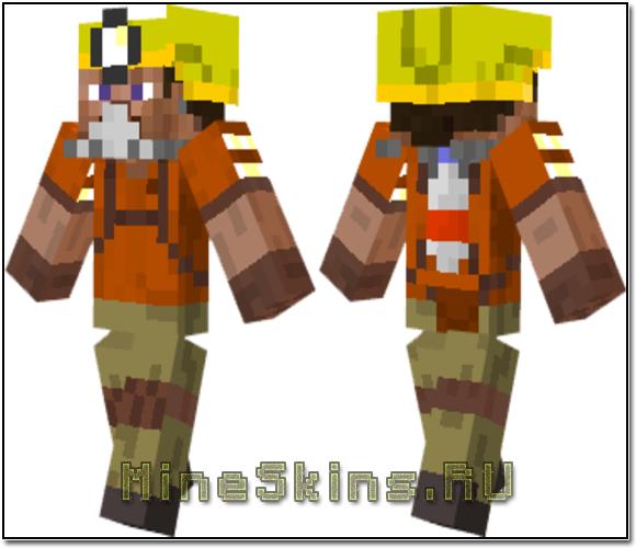 Современный шахтер