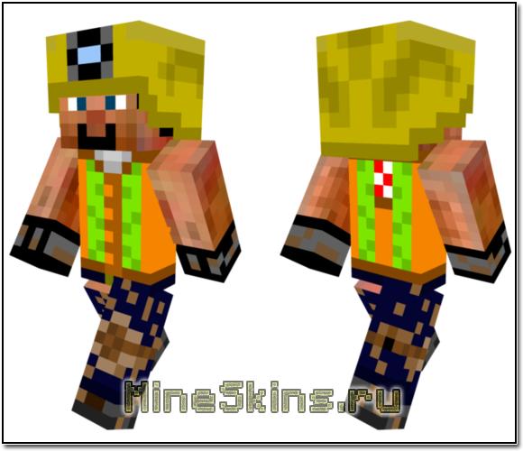 Скин Рабочего-строителя для MineCraft