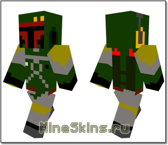 Скин Бобы Фета из Звездных войнов для MineCraft