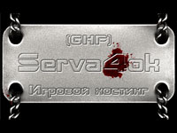 Serva4ok.ru хостинг серверов MineCraft