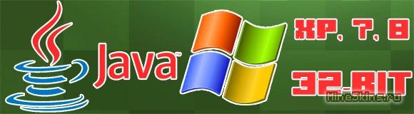 40501 sas® 9. 2 requires jre 1. 6. 0_14 32-bit on microsoft windows.
