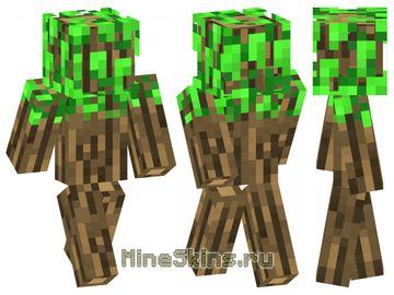 Скин  человек-дерево