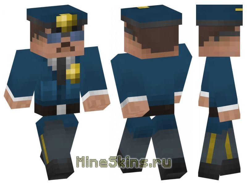 Скин  полицейский