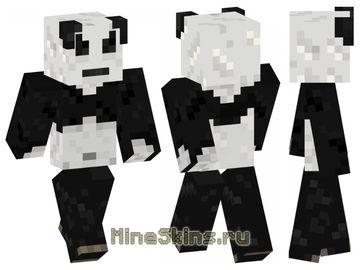 Скин  панда