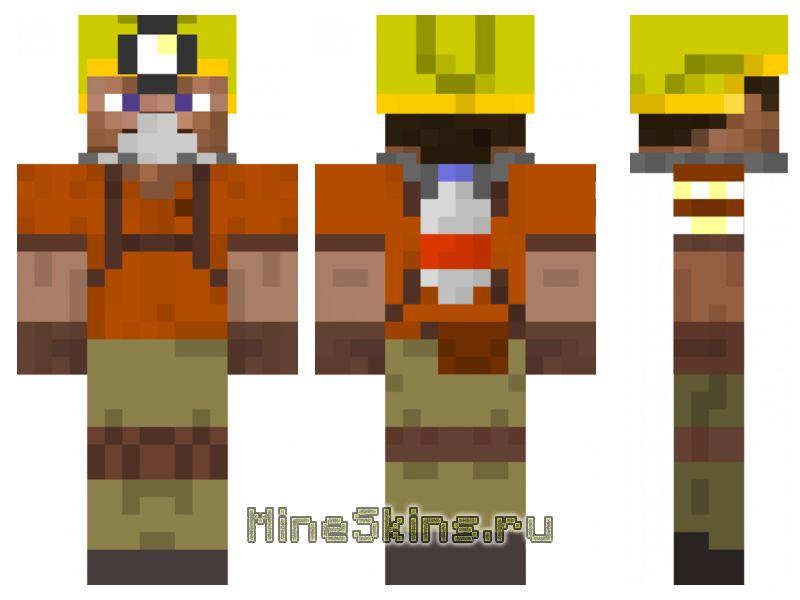 Скин  современный шахтер