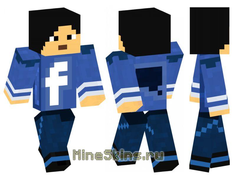 Скин  мистер фейсбук
