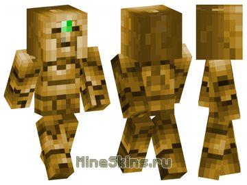 Скин  золотой голем