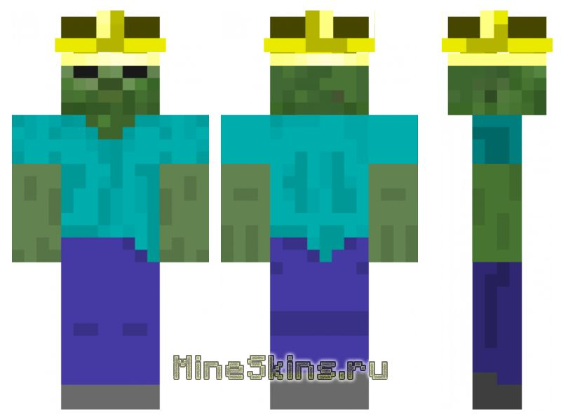 Скин  коронованный зомби