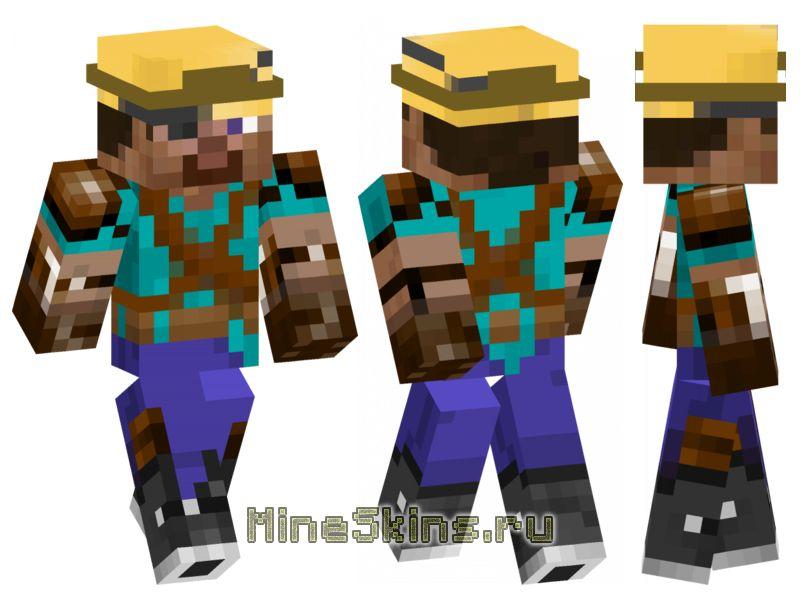 Скин  стив шахтер