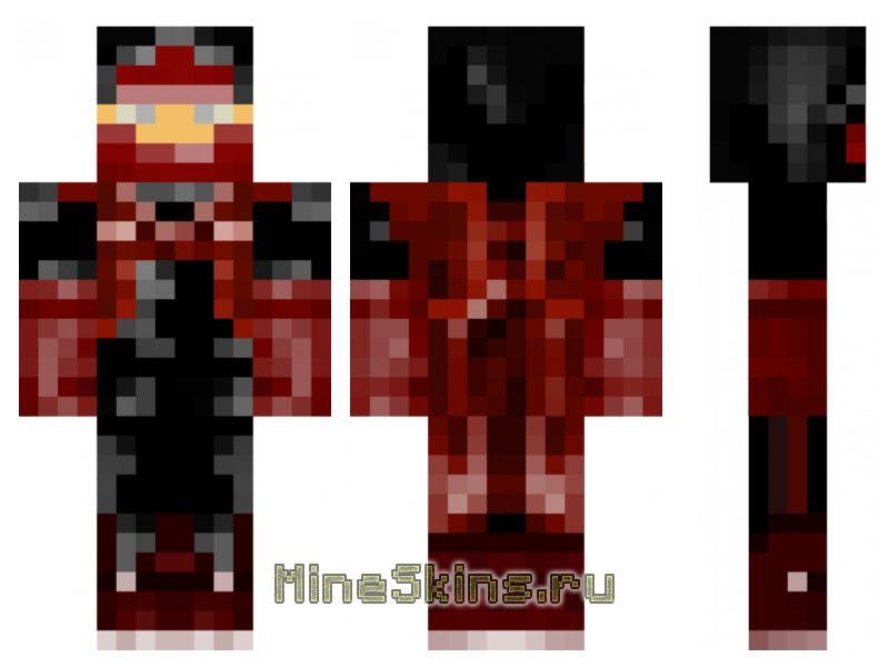 Скин  черно-красный ниндзя
