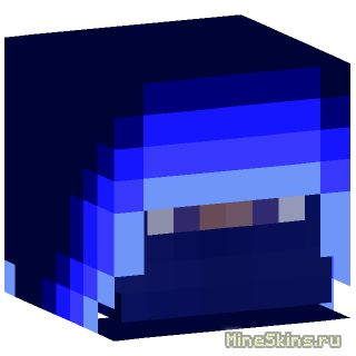 Скин  синий ниндзя