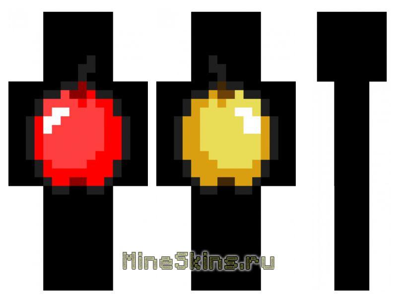Скин  красное яблоко