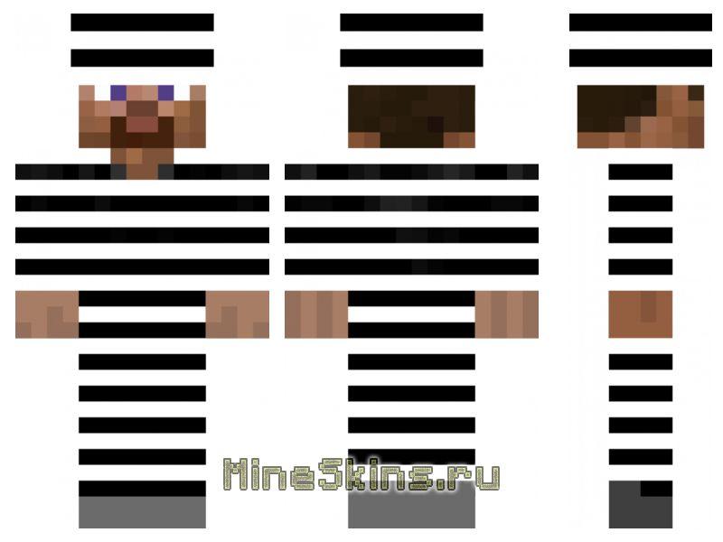 Скин  minecraft заключенный