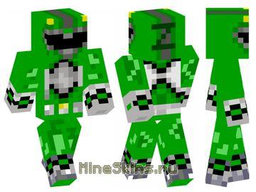 Скин  зеленый powerranger