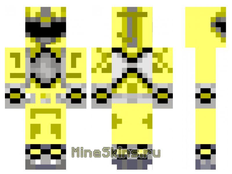Скин  желтый powerranger