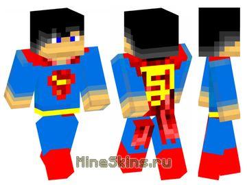 Скин  супермен
