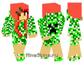Скин  девушка в зеленой толстовке