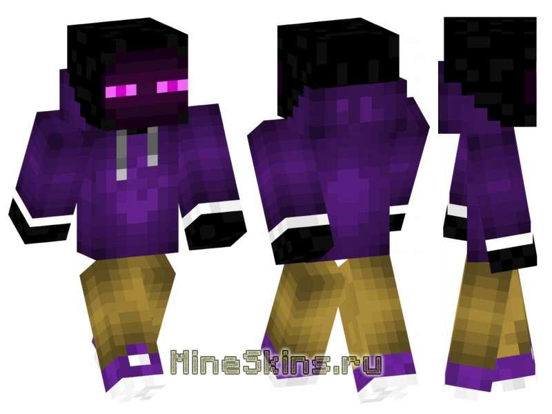 Скин эндермен в фиолетовом худи