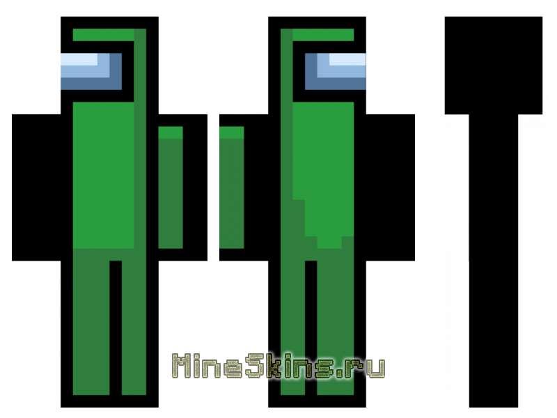 Скин зелёного из амон ас